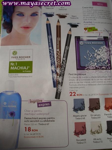 creione khol